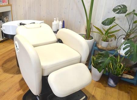 Hair Studio Brille